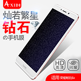 Axidi Huawei glory 6X mobile phone film glory play 6x matte anti-fingerprint high-definition diamond protective film