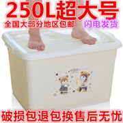 Large number of transparent plastic box toy box clothes clothes quilt thickening finishing box storage box