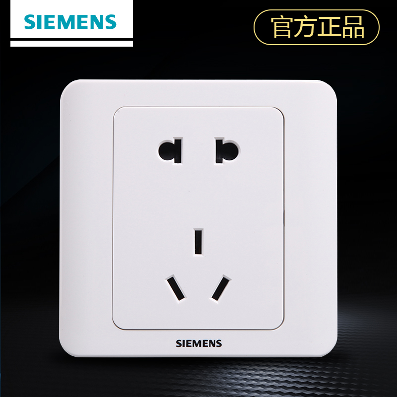 Siemens switch socket panel 86 vision series Yabai two three plug home power five-hole switch socket