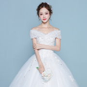 A word shoulder wedding dress 2017 new Korean bride wedding big code was thin and long tailed Princess