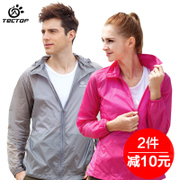 Explore the extension of the outdoor skin trench coat breathable breathable women's clothing, men's long sleeved summer light sports couple coat