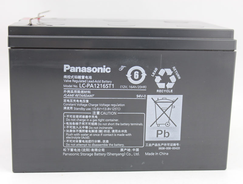 Matsushita Battery Genuine Panasonic LC-PA1216 12V16AH Lead-Acid Battery Instead of 12V12AH