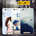Zuo cool Jin Li M5 mobile phone case sets of protective clothing Jin Li M5 protective cover cartoon shell silicone soft men and women