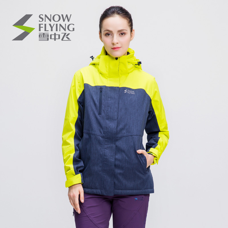 Wind-proof couple warm cotton-padded clothes