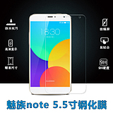 Glamor Meizu Meizu blue note tempered glass film HD explosion - proof anti - fingerprint mobile phone protective film 5.5