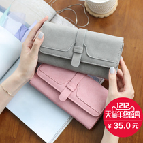 Where Class 2016 autumn paragraph Ms. wallet long section of the Korean version frosted with a clasp three fold wallet women wallet