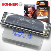 HOHNER Germany and imported SP20 Bruce 100 hole harmonica adult beginner Special20