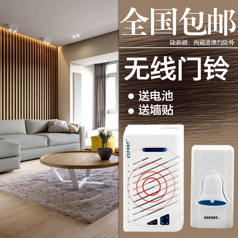 Music Doorbell Home Wireless Button Shipping Wireless Induction Doorbell Electronic Welcome Device Remote Control