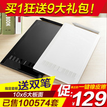 draw off 708S tablet computer drawing board hand-painted plate drawing board electronic writing tablet handwriting elderly screen