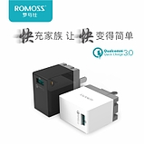ROMOSS / Romashi QC3.0 bidirectional fast charge white adapter 2.1A foldable easy to carry charger
