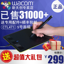 wacom tablet ctl471 painted plate bamboo board drawing board drawing board learning board tablet