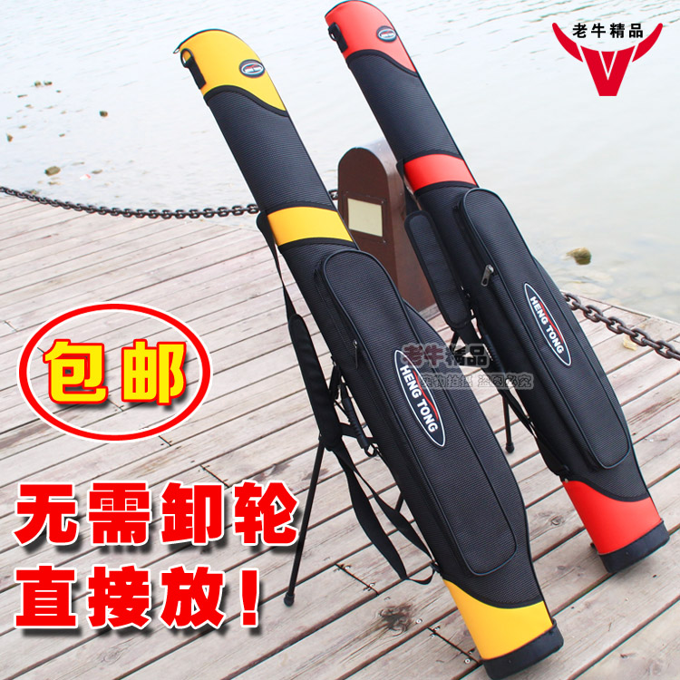 1.2/1.25 m 90 cm fishing gear wrapped with hard shell and big belly fishing rod wrapped with sea rod wrapped with rock rod wrapped with mail