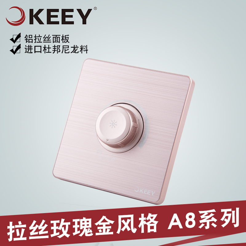 Enterprise I Lighting Dimming Switch 86 300W Household Hotel Wall Wire Drawing Dimming Switch Can Turn off Power Supply