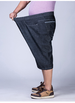 men jeans Fat plus size  large waisted pants trousers