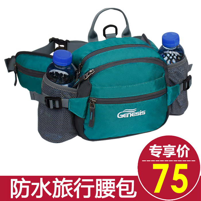 Outdoor climbing travel for men and women 6L waistpack multi-functional inclined shoulder riding bag waterproof large capacity kettle bag