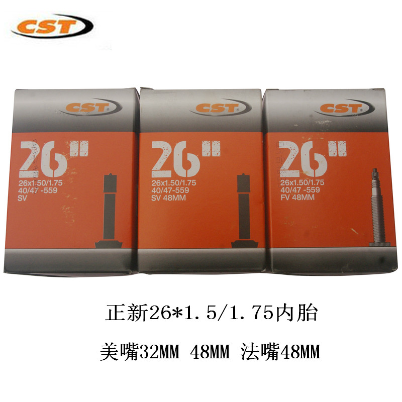 CST Zhengxin 26-inch Mountain Bike Inner Tube 26X1.5/1.75 Extended Beauty Mouth Inner Tube