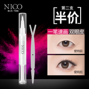 Nico double eyelid shaping cream invisible waterproof cosmetics tools non lasting Korea bigeye stick glue fiber