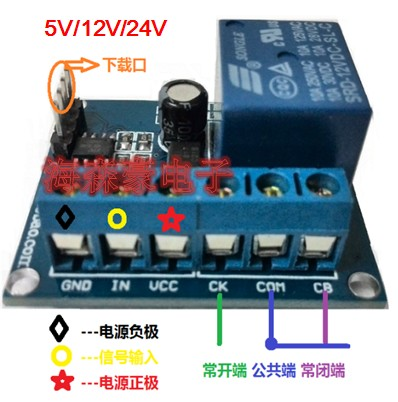 Single Chip Microcomputer Controls Relay Switch Delay Close On-Off Timing/Timing/Triggering 12V