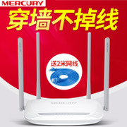 Mercury MW325R wireless router home through king high power WiFi stability through the wall Mini Fiber High Speed