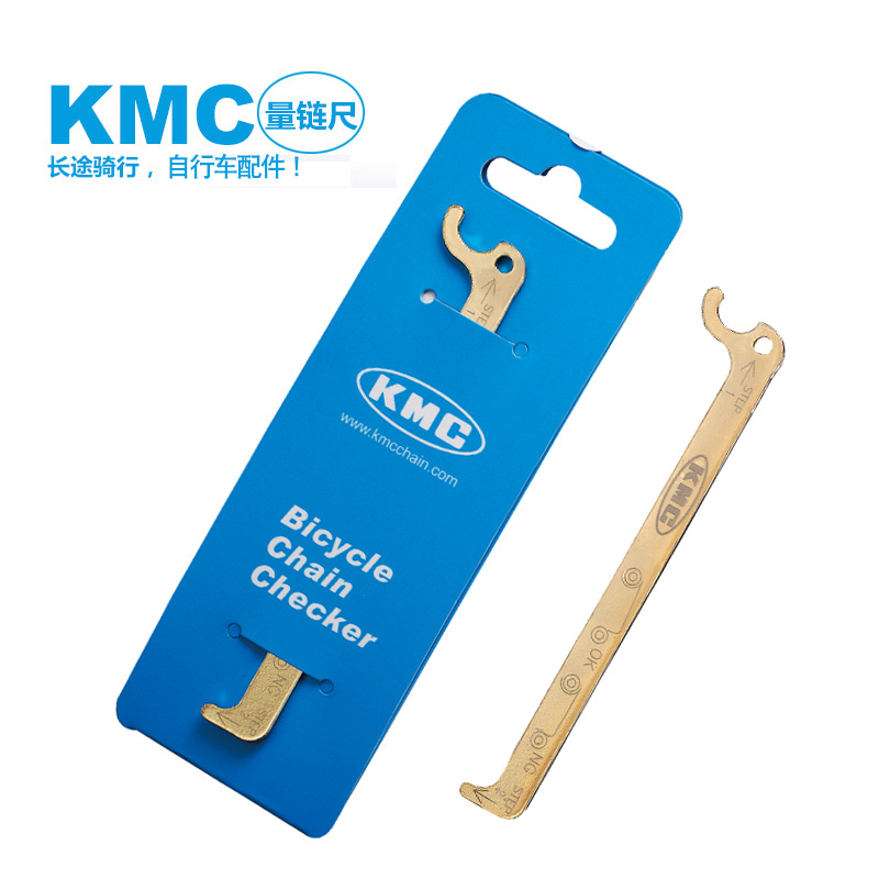 Taiwan KMC Simple Chain Gauge Measuring Chain Length Tension Gauge Measuring Chain Length Accurately