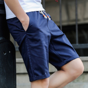 Shorts beach pants cotton leisure summer tide fast dry seven Korean yards 5 sport five pants pants