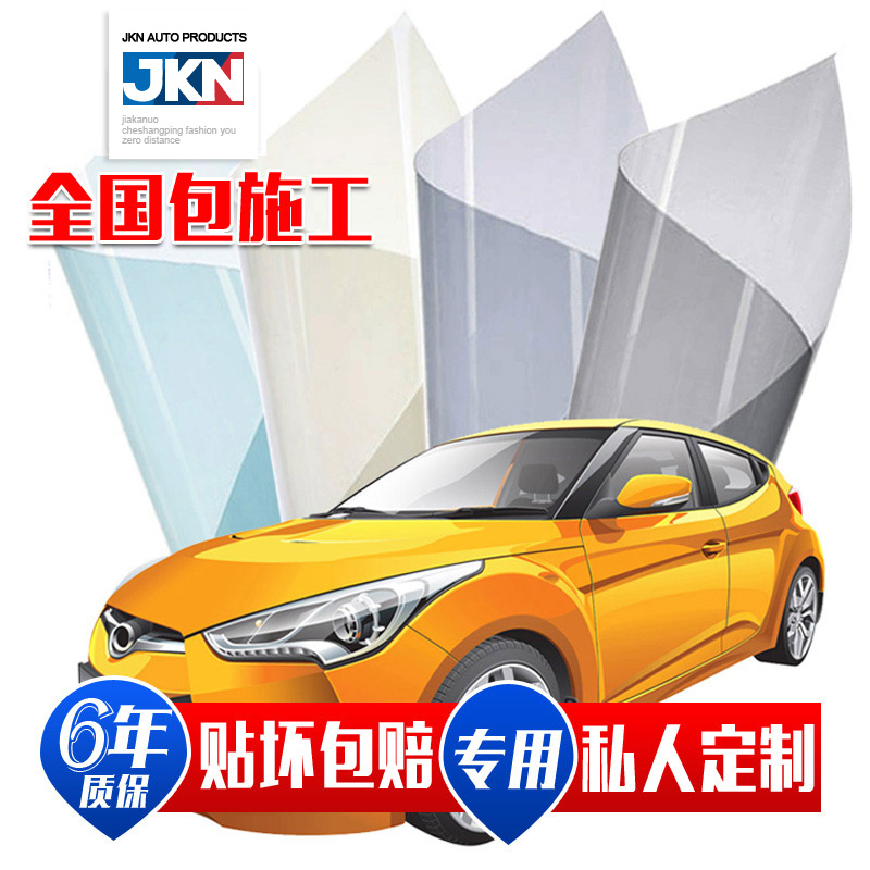 [The goods stop production and no stock]Car foil Ruifeng S3 M3 S5 M5 M2 Kai Chen T70 special solar film explosion-proof membrane glass film