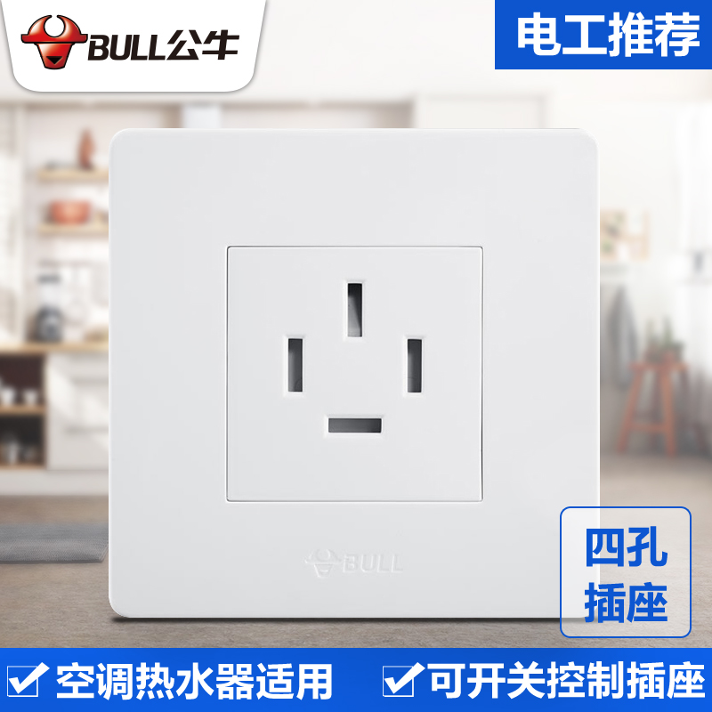 Bull switch socket panel air conditioning 16A three-phase four-wire socket four-hole power water heater special authentic