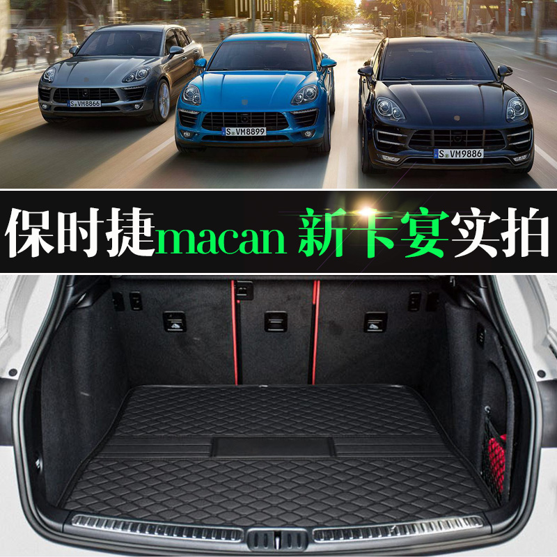 Special 19 Porsche New Cayenne McKay Macan Paramela Panamera Trunk Pad