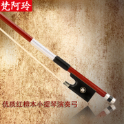 A beautiful red sandalwood high quality violin bow violin bow octagonal elastic Ponytail Hair plump