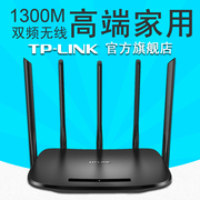 TP-LINK dual band wireless router WIFI home through fiber optic power smart TL-WDR6500