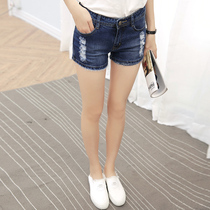 Hole in the loose white pants female South Korean wild spandex shorts in summer students slimmer edges left bank of hot pants