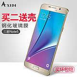 Axidi Samsung note5 tempered glass film n9200 HD anti-fingerprint mobile phone protective film 5.7