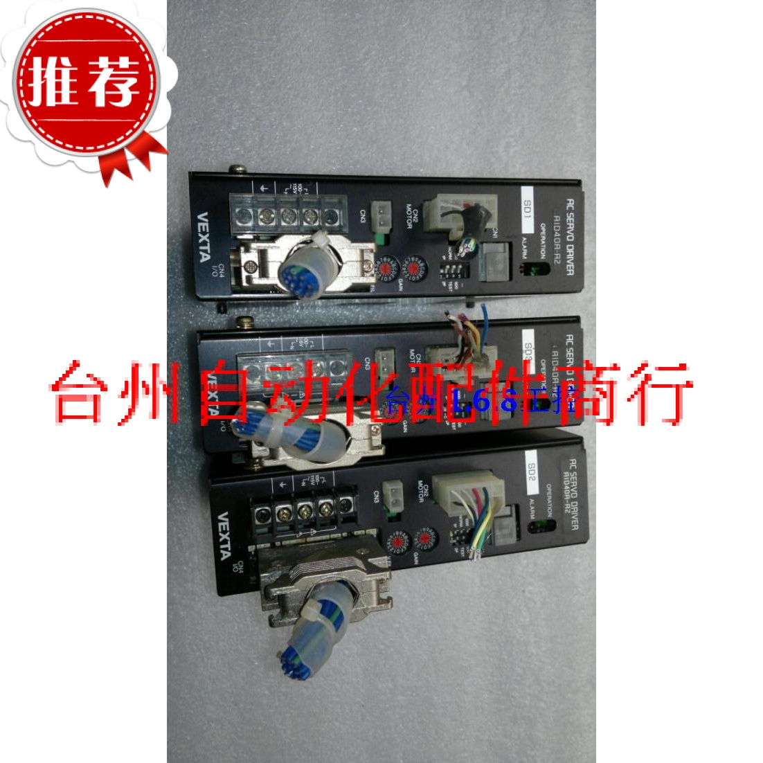 [Secondhand products]Stepper drive AID40A-A2 bargaining Stepper drive AID40A-A2 bargaining