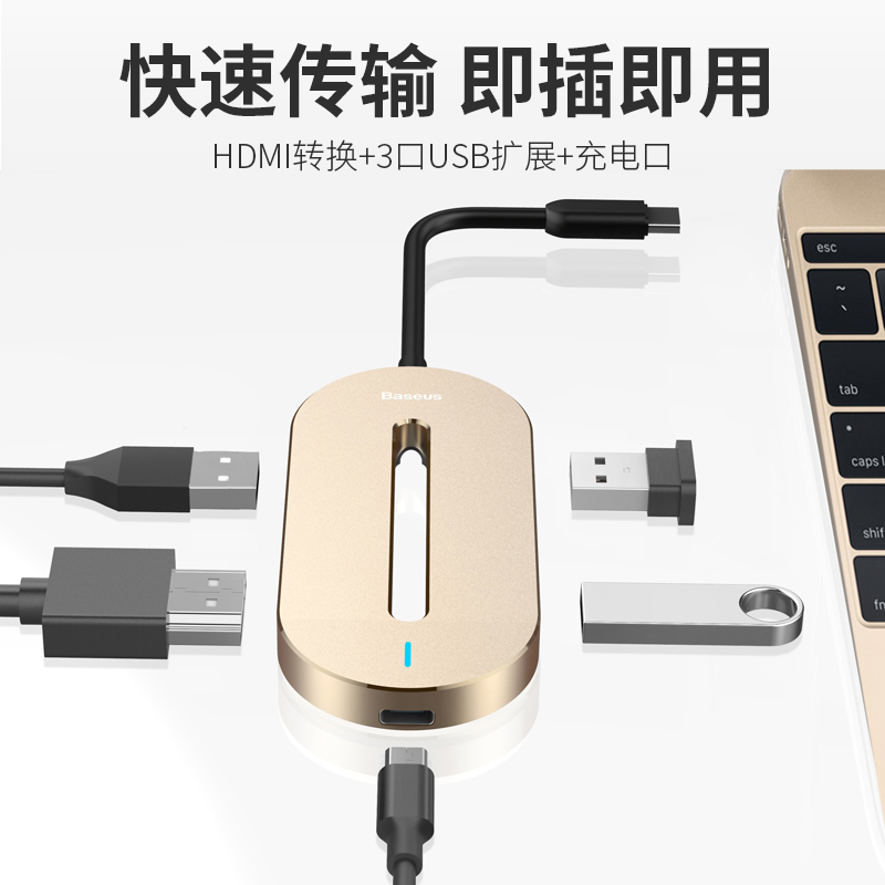 USB3.0 multi port hub, Best Mac Apple laptop Type-C to usb3.0 external interface converter U disk extended HDMI conversion HUB charger line multi-function adapter plug and play
