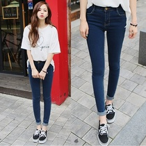 Spring 2017 new personality feet female skinny slim stretch pants trousers jeans cuffed skinny jeans