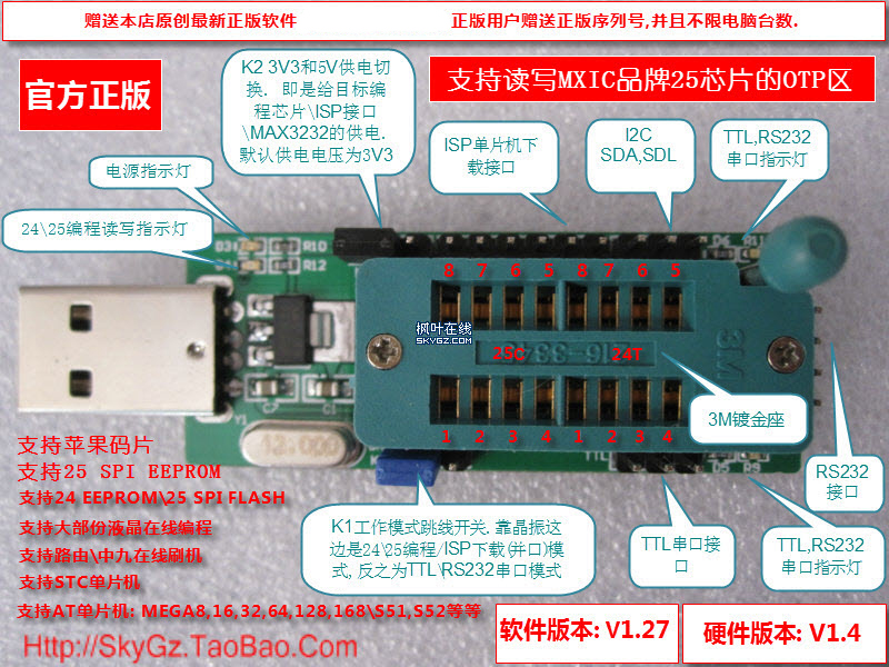 CH341A 24\25 programmer TTL serial port routing microcontroller programming LCD nine brush machine