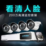 Monitoring equipment set supermarket video security system 4/6/8 road home HD monitor AHD200W