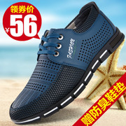 Men's sandals 2017 new summer Korean version of the hollow casual shoes shoes