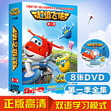 genuine Super Feixia cartoon children's cartoon CD DVD car video discs English Chinese