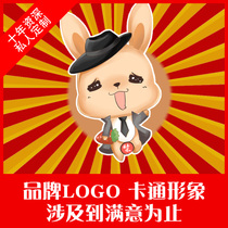 Company Enterprise Product plane mascot design Q version cartoon brand image doll modeling three View