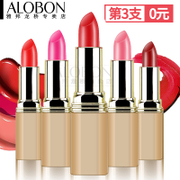Yabon lipstick lasting moisture moisture does not dry without peeling lip gloss lip biting non Korean red bean paste
