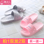 Buy one to send a bathroom slippers non slip bath hollow shoes men's home in the summer cool slippers home