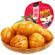 Tmall supermarket three squirrel chestnut kernel 100g nuts snacks specialty chestnut Li Ziren
