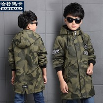 Spring and autumn new kids camouflage windbreaker 14 10 boys children mens padded winter clothing 12 coat 15-year-olds