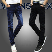 Men with male cashmere jeans slim feet stretch pants trend of Korean male teenagers in autumn and winter in thick section