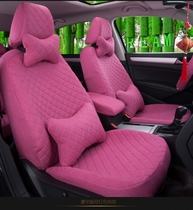 Customized Seat Cover Season General Purpose Vehicle Seat Linen Seat Cover Seat Cushion in Summer
