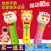Kids Musical Microphone Toy Early Childhood Song Singing Karaoke 1-3 Year-old Baby Microphone Microphone