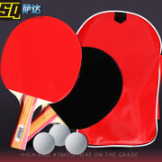 SIRDAR/ table tennis racket grip penhold Saddam dual training beginners two pack finished shooting PPQ