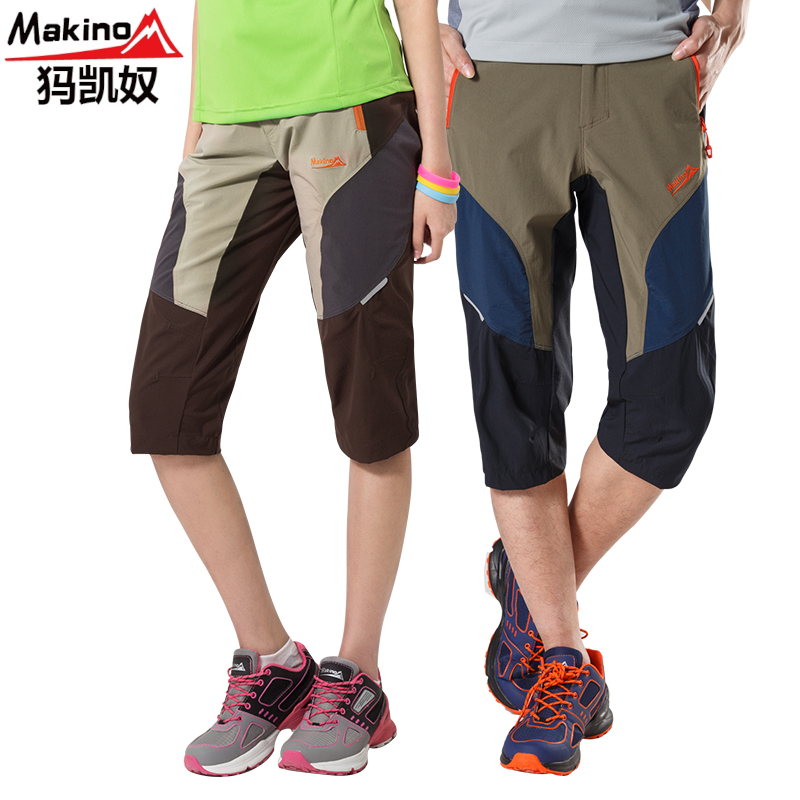 Makino/犸凯奴 outdoor men and women thin section quick-drying shorts spring and summer couples quick-drying breathable cropped trousers