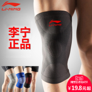 Lining knee sports, basketball, running, badminton, football, cycling, thermal protection, men's and women's outdoor spring and summer climbing